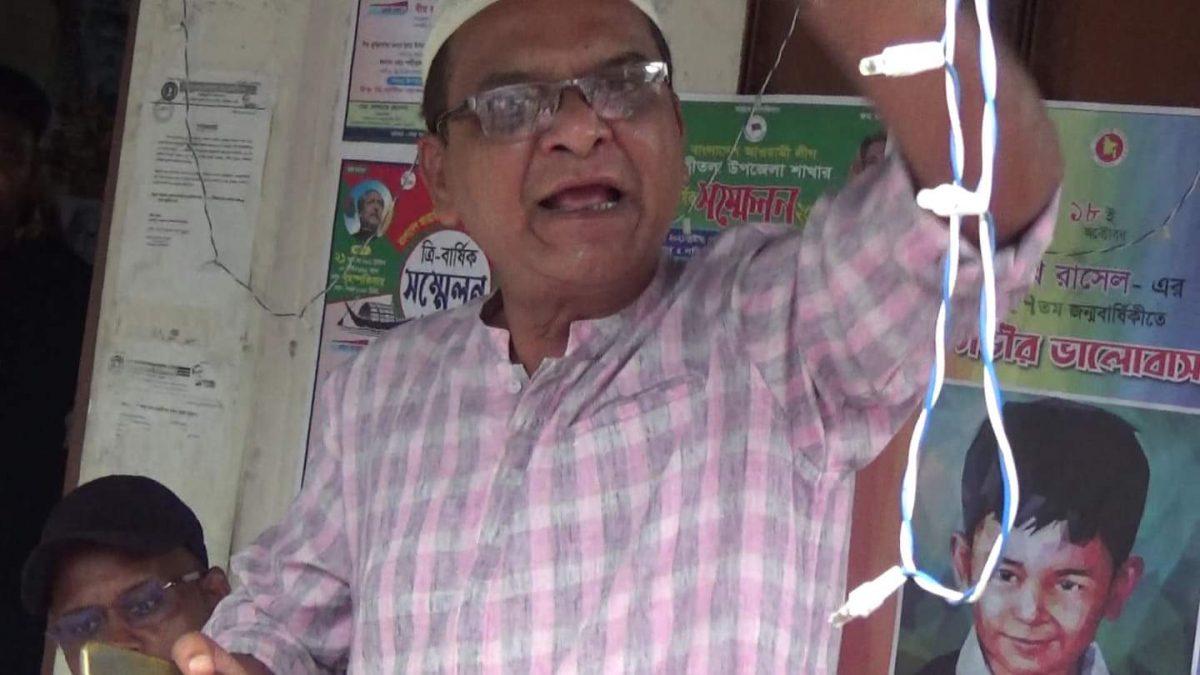 নওগাঁর ধামইরহাটে সম্মেলনকে ঘিরে চলছে আবেদন ফরম বানিজ্য
